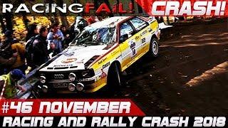 Racing and Rally Crash Compilation | Fails of the Week 46 November 2018