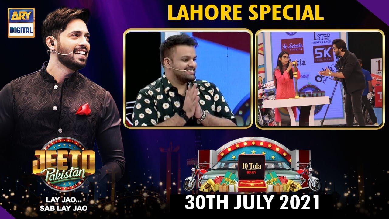 Jeeto Pakistan | Lahore Special | Special Guest: Aadi Adeel Amjad | 30th July 2021 | ARY Digital