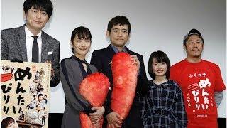 富田靖子:「めんたいぴりり」念願の映画化に感無量 イチ推しは博多大吉...