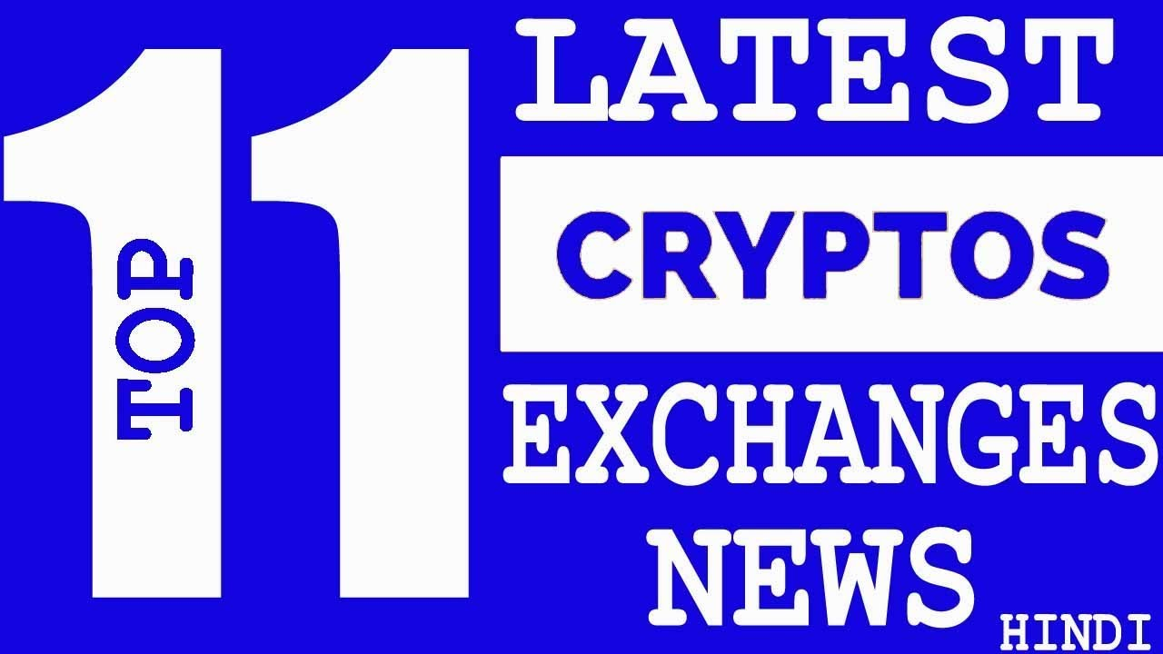 LATEST CRYPTOCURRENCY EXCHANGE NEWS IN HINDI | LATEST CRYPTOCURRENCY NEWS | LATEST CRYPTO NEWS TODAY