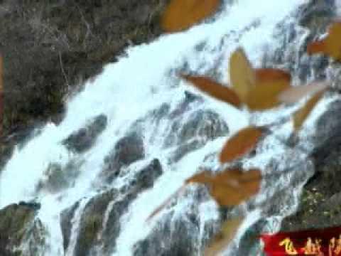 Tours-TV.com: Qin Mountains