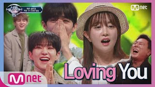 [ENG] I can see your voice 6 [6회]여유 넘치는 무대! 공포 영화 출연한 귀신 배우(최지연),′I′m Still Loving You′190222 EP.6