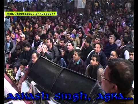 Jappo Bum Bum Bhole Shiv Har HarLakhbir Singh Lakha Live in Ludhiana