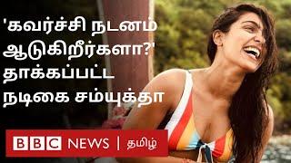"Comali actress Samyuktha Hegde attacked? ""உடற்பயிற்சி செய்யும்போது தாக்கப்பட்டேன்"""