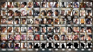 All Playable Tekken Characters from 1 to 7 -  鉄拳1〜7 すべての再生可能なキャラクター
