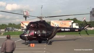 МИ-2 RA-15671 Запуск Взлет Крокус-Экспо HeliRussia 2015(, 2015-06-25T13:42:51.000Z)