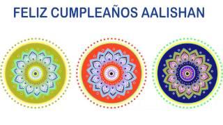 Aalishan   Indian Designs - Happy Birthday