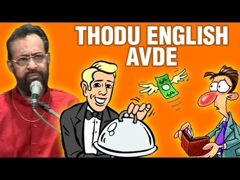 Thodu English Avde  Hit Gujarati Jokes and Comedy  Vasant Paresh
