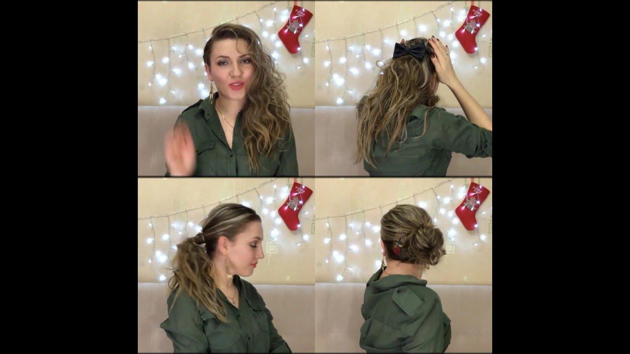 Волосы накрученные