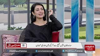 Actress Sara Khan Exclusive Interview.