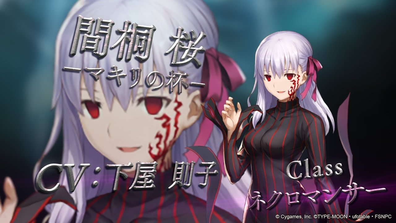 Fate Hf シャドウバース 第2弾コラボ 黒桜 ギルガメッシュら8名
