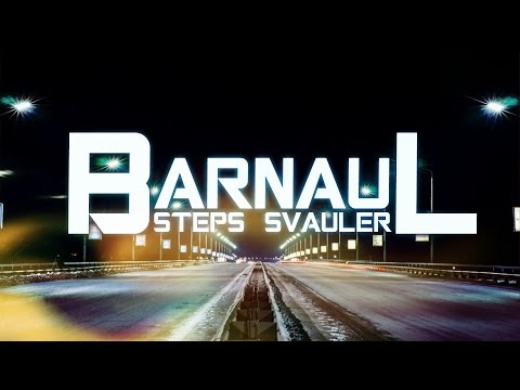 знакомства по городу барнаулу