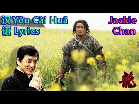 Foggieraw – Jackie Chan (Remix) Lyrics | Genius Lyrics