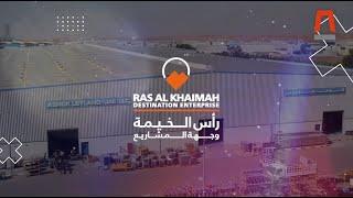 Ras Al Khaimah - Destination Enterprise: Ahmad Tea | رأس الخيمة - وجهة المشاريع: شركة شاي أحمد