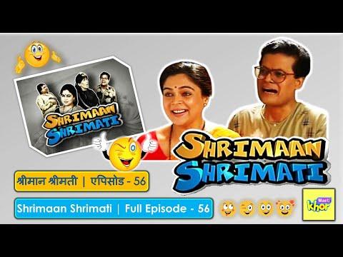 Shrimaan Shrimati | Full Episode 56