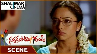 Video Sardukupodam Randi Movie    Jagapathi Babu And Soundarya Scolding Each Other    Shalimarcinema download MP3, 3GP, MP4, WEBM, AVI, FLV November 2017