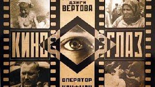 Кино-Глаз 1924. Дзига Вертов  / Dziga Vertov. Kino-Eye 1924 (Eng subs)