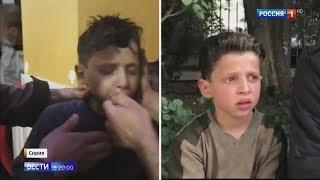 """Сирийский мальчик с видео """"Белых касок"""" приехал в больницу, где его снимали"""