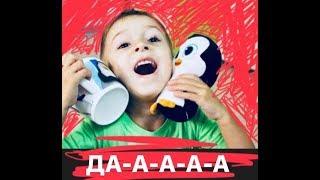 РОМАРИК выбирает игрушку часть1 Влог Пингвины Мадагаскара. Герои Дисней, DreamWorks Шкипер.
