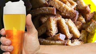 Как сделать сухарики к пиву  Простой рецепт