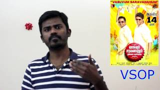 VSOP Vasuvum Saravananum Onna Padichavanga movie review by tntalkies