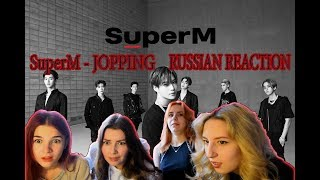 Download lagu SuperM - JOPPING (슈퍼엠)  | RUSSIAN REACTION MV | Omeloud