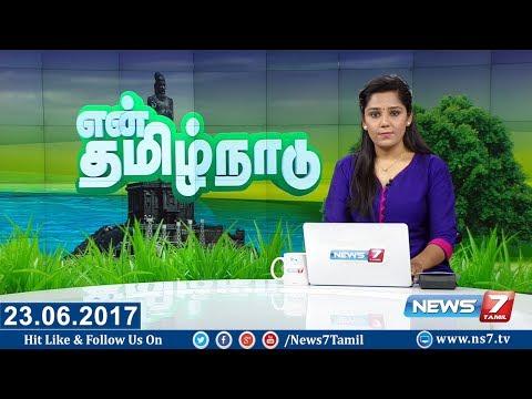 En Tamilnadu News | 23.06.17 | News7 Tamil