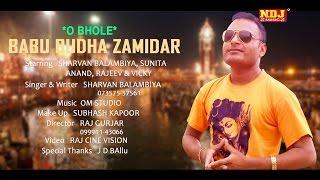 """O Bhole Babu Budha Zamidar """" Latest Haryanvi Special Shiv Bhajan 2015 """" Sharvan Balambiya"""