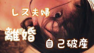 官能MOON Instagram http://instagram.com/mitsuki_moon8 ↑人生をもっと...