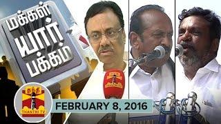 Makkal Yaar Pakkam spl TN Election 2016 show 08-02-2016 Thanthi Tv shows online