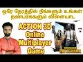 best online multiplayer game for android and ios | Best Game series in Tamil # 09