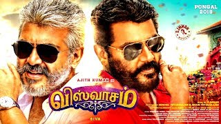 ... viswasam written and directed by siva. the film features ajith kumar n...