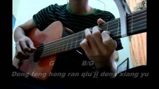 Hướng dẫn Dòng Viết Tay Ngày Ấy guitar Jaychou  Shou Xie De Cong Qian 手写的从前 周杰倫 guitar lesson