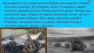 История. Трагическое начало Великой Отечественной войны.