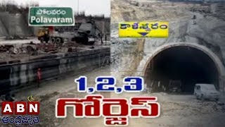 Polavaram ,Kaleshwaram Projects will be the Three Gorges Dam of Telugu States | ABN Telugu thumbnail