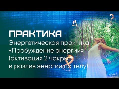 знакомства для секса Варна