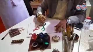 أخبار اليوم | الخطاط المصرى رضا جمعة يشارك فى معرض الشارقة الدولى بالامارات