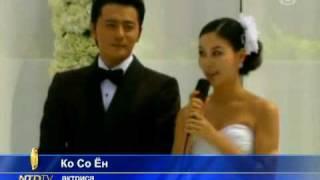 Южно-корейские знаменитости зарегистрировали брак