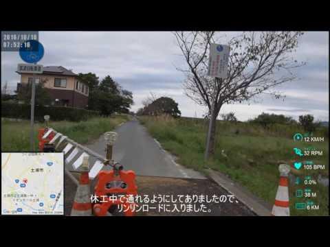 サイクリング つくばりんりんロードその1 土浦→岩瀬 走行日281010 40km