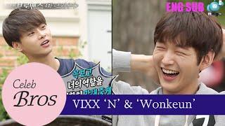 "VIXX N & Wonkeun, Celeb Bros S7 EP4 ""Trauma"""