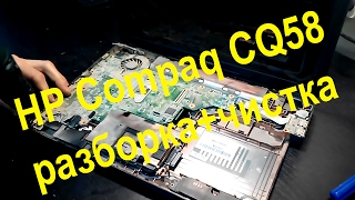 HP Compaq CQ58 disassembly and cleaning of laptop