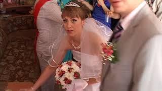 Свадьба шутка