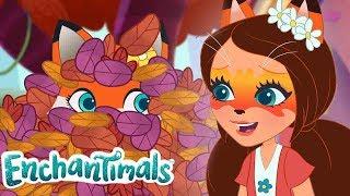 Enchantimals Россия | Забавные истории: Слишком много листьев | Мультфильмы для детей