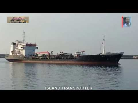 ISLAND TRANSPORTER-OIL PRODUCTS TANKER