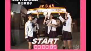 AKB48初期の番組 2007年3月3日放送。 毎回AKB48メンバーが番組から出題...