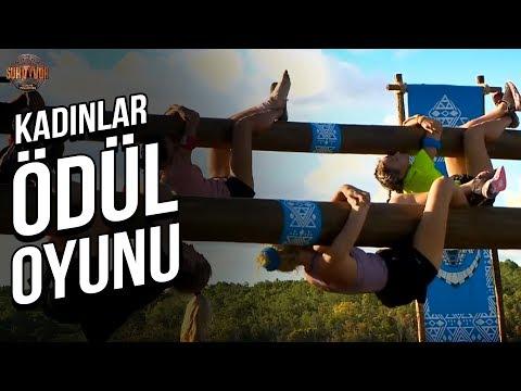 Kadın Yarışmacılar Ödül Oyunu | 8. Bölüm | Survivor Türkiye - Yunanistan