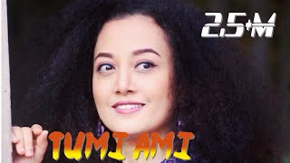 NISHITA BARUA | TUMI AMI | Baul Folk | Lyric & Tune : Jahangir Rana |তুমি আমি | নিশিতা বড়ুয়া | Shan.mp3