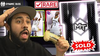I SOLD THE RAREST CARD TO OPEN THE MOST JUICED GALAXY OPAL PACKS IN NBA 2K19 MYTEAM PACK OPENING