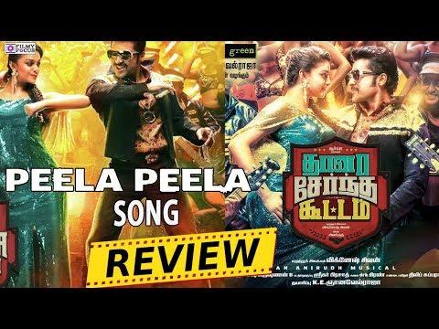 Thaanaa Serndha Koottam | Peela Peela Song...