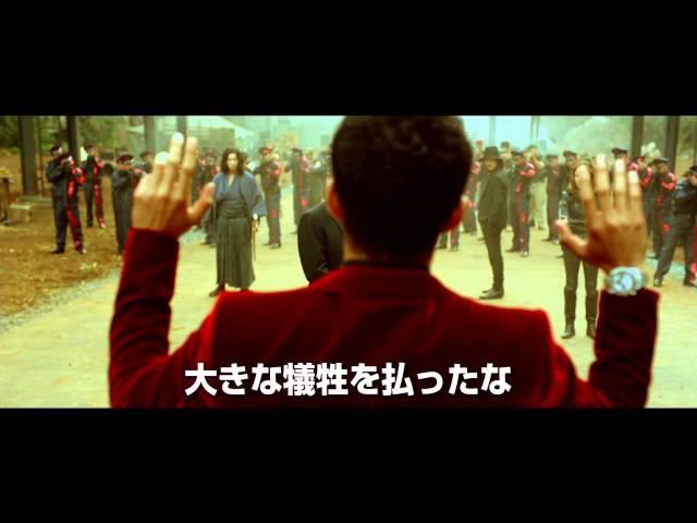 映画『ルパン三世』予告編